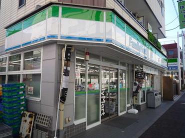 ファミリーマート蓮根駅前店の画像1