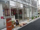 HAIR&MAKE EARTH 横浜店(ヘアアンドメイク アースヨコハマテン)