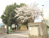 広島市立 安北小学校