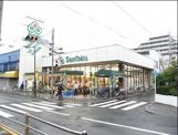 スーパーマーケット三徳志村店