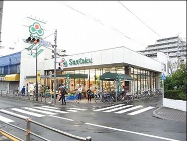 スーパーマーケット三徳志村店の画像1