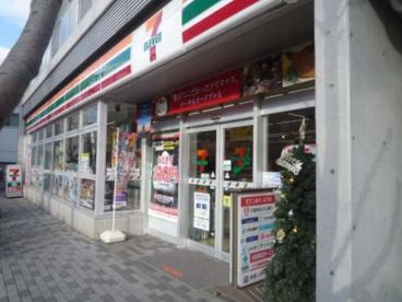 セブンイレブン板橋志村三丁目駅北店の画像1