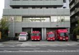 志村消防署志村坂上出張所