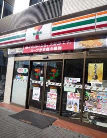 セブンイレブン板橋高島平1丁目店の画像1