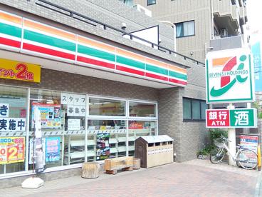 セブンイレブン梶が谷駅入り口店の画像1