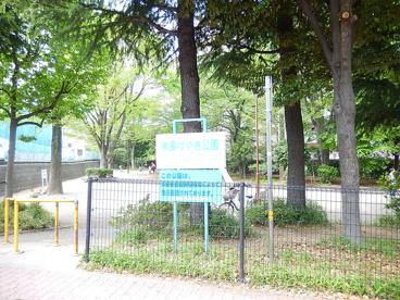 末長けやき公園 梶が谷の画像1