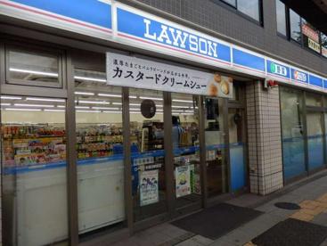 ローソン本蓮沼駅前店の画像1
