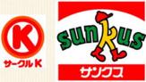 サークルK池田石橋駅前店