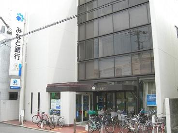 みなと銀行 千里山支店 の画像1