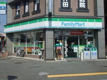 ファミリーマート 国分駅西口店