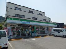 ファミリーマート 国分東条町店