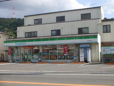 ファミリーマート 国分東条町店の画像2