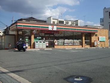 セブンイレブン 柏原国分本町店の画像1