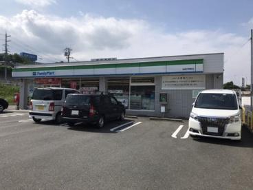ファミリーマート 柏原円明町店の画像1