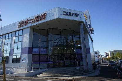 コジマNEW学園都市店の画像1