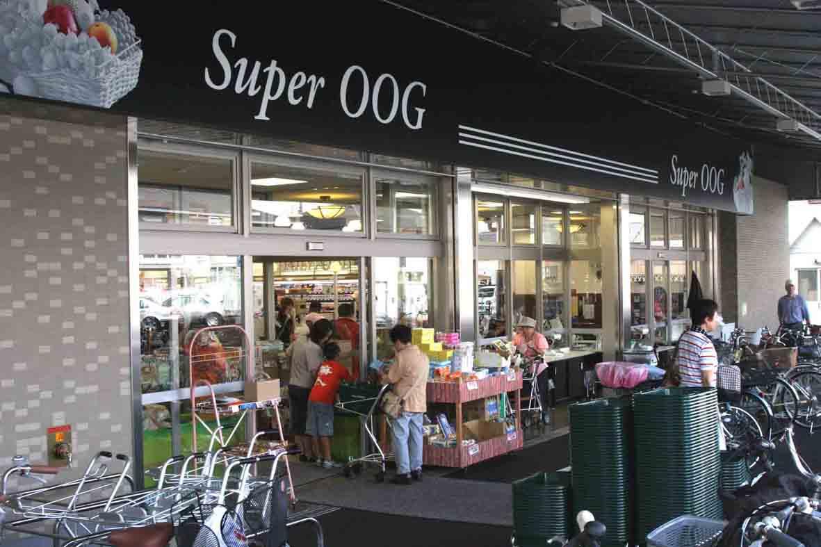 スーパーオオジ富松店の画像
