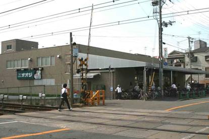 スーパーオオジ富松店の画像2