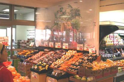 スーパーオオジ富松店の画像3