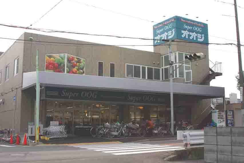 スーパーオオジ尾浜店の画像