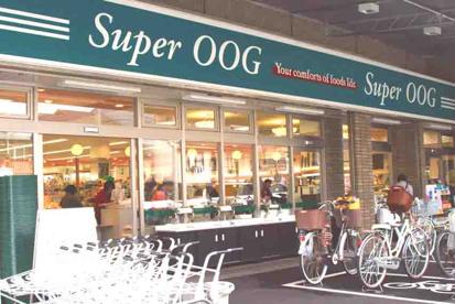 スーパーオオジ尾浜店の画像2