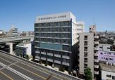 医療法人財団明理会東京腎泌尿器センター大和病院