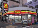 デイリーヤマザキ大和町陸橋店