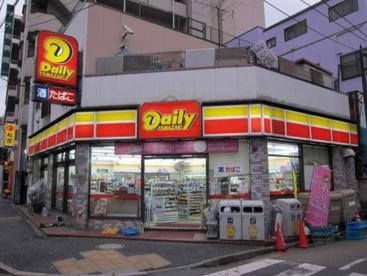 デイリーヤマザキ大和町陸橋店の画像1