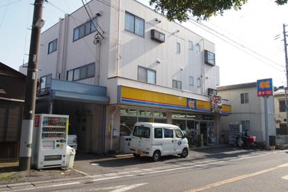 くらしハウス 相之川いまい店 の画像1