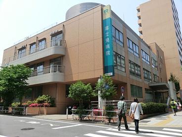 医療法人財団同潤会富士見病院の画像1