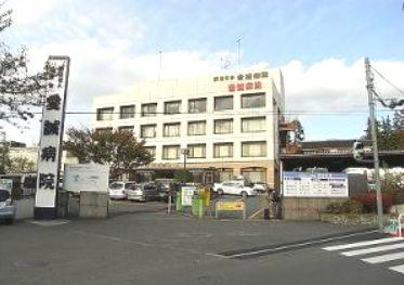 公益財団法人愛世会愛誠病院の画像1
