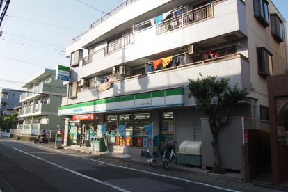 ファミリーマート 南行徳一丁目店の画像1