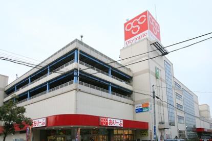 Olympicおりーぶ志村坂下店の画像1