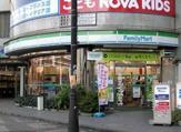 ファミリーマート浮間舟渡駅前店