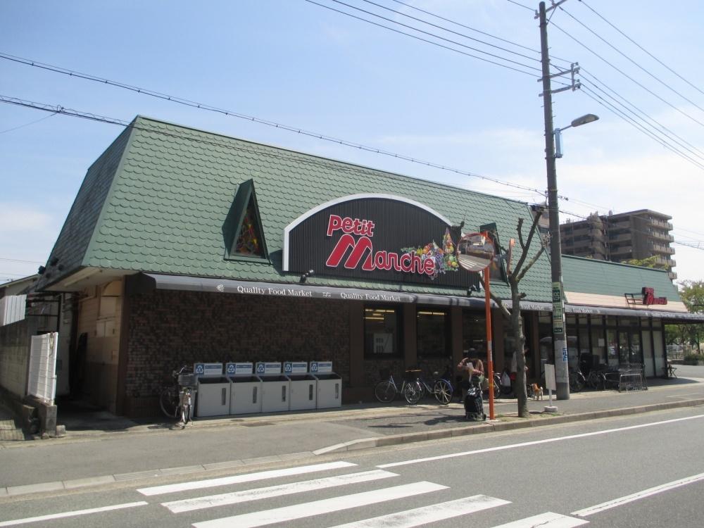 プチマルシェ西新町店の画像