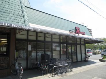 プチマルシェ西新町店の画像3