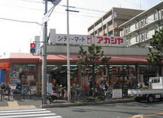 アカシヤ 豊中浜店