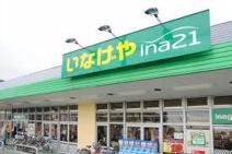 ina21調布染地店