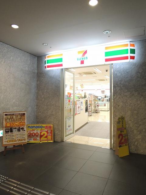 セブンイレブン「川崎ソリッドスクエア店」の画像