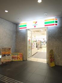 セブンイレブン「川崎ソリッドスクエア店」の画像1