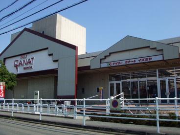 イズミヤ 玉手店の画像1