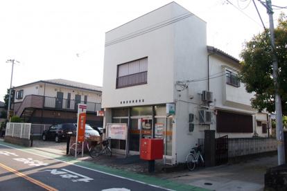 市川本行徳郵便局の画像1