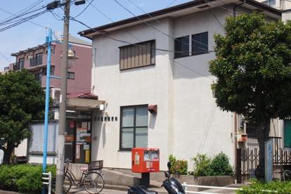 市川塩焼郵便局の画像1