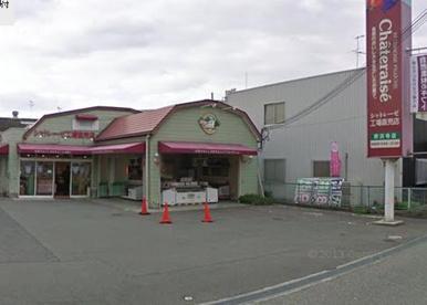 シャトレーゼ 堺浜寺店の画像1