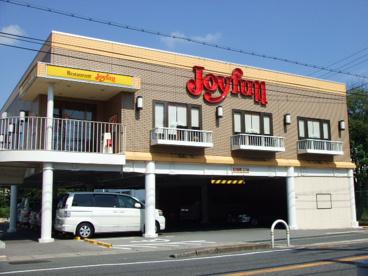 ジョイフル 柏原片山店の画像1