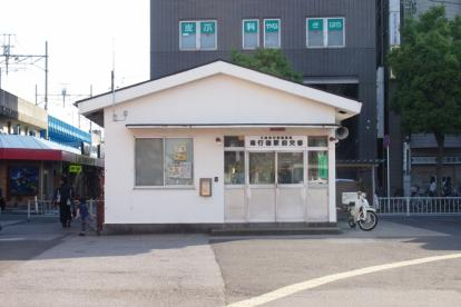 行徳警察署南行徳駅前交番の画像1