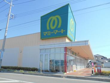 マミーマート桶川坂田店の画像1