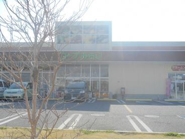 コープ桶川店の画像1