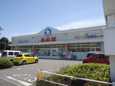 西松屋・日野店の画像1