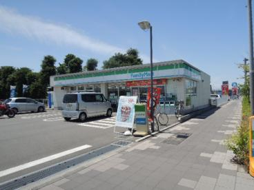 ファミリーマート日野上田店の画像1