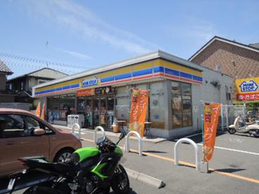 ミニストップ日野石田店の画像1